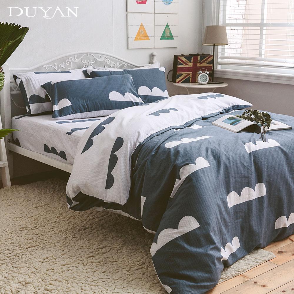 《DUYAN 竹漾》台灣製 100%頂級純棉雙人四件式鋪棉兩用被床包組-城之天空 AB版