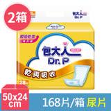 【包大人】替換式尿片-乾爽吸收50x24cm (28片x6包) /2箱