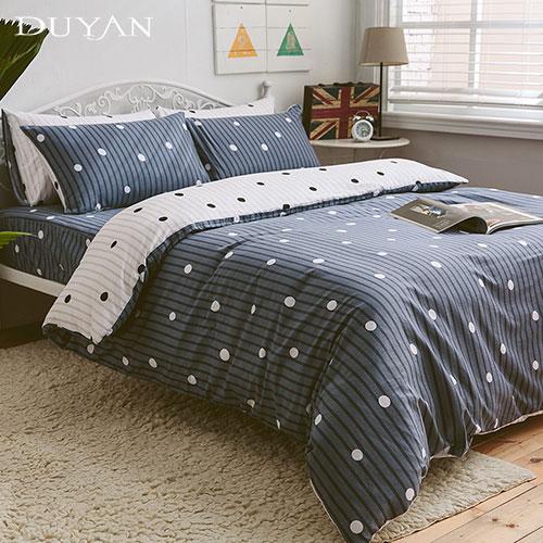 《DUYAN 竹漾》台灣製 100%頂級純棉雙人加大床包被套四件組-點點繁星 AB版