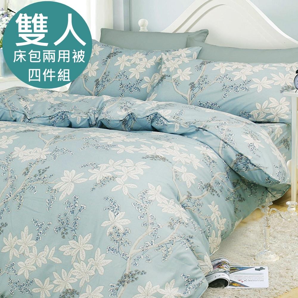3M吸濕排汗處理 台灣製兩用被床組