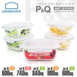 【樂扣樂扣】P&Q耐熱玻璃保鮮盒10件超值組(含蓋)
