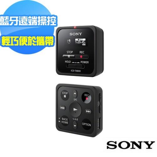 SONY數位語音錄音筆ICD-TX800 16GB(新力索尼公司貨)