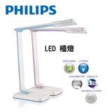 【飛利浦 PHILIPS】大視界 SPADE PLUS 晶彥 LED檯燈 (71663) 藍色/紫色 二入組