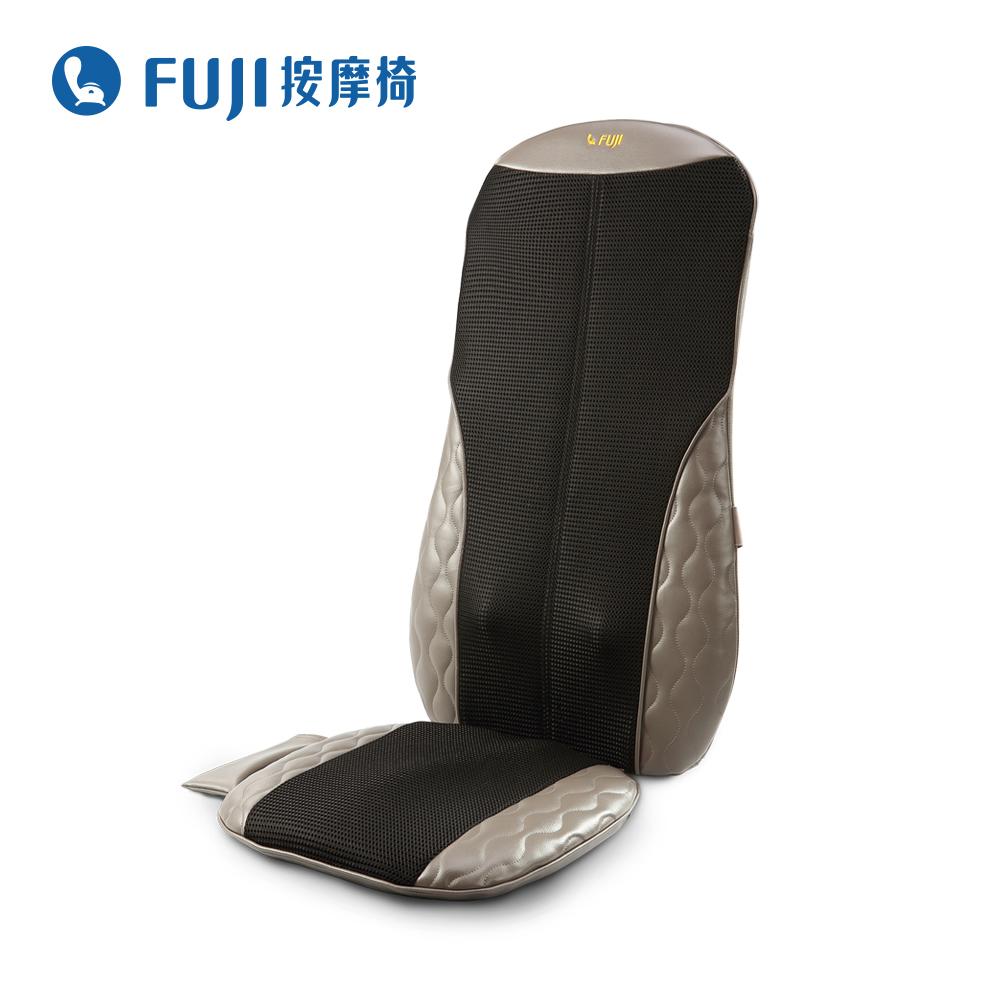 FUJI 巧折行動按摩椅 FG-256