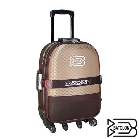 BATOLON寶龍 21吋六輪加大箱
