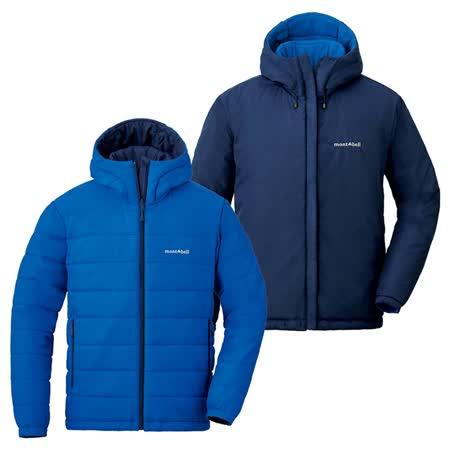 MONT-BELL 日本  男款 連帽化纖雙面穿保暖外套
