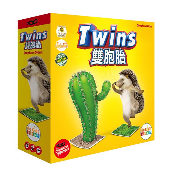 【樂桌遊】雙胞胎