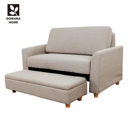 Irene愛琳 腳椅置物雙人沙發
