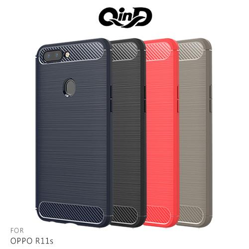 QinD OPPO R11s 拉絲矽膠套