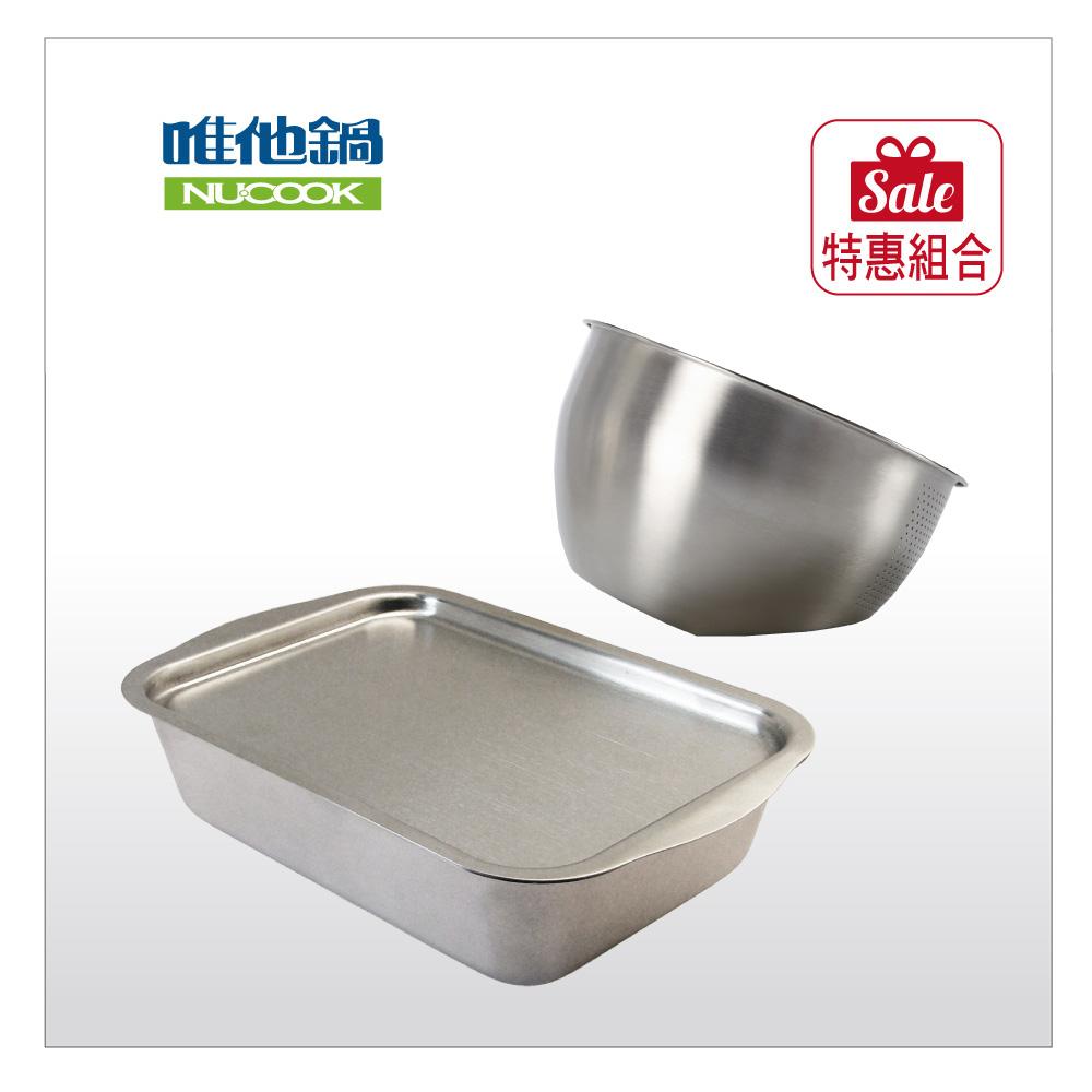 【VitaCraft唯他鍋】NuCook不鏽鋼保鮮盒(L)+NuCook神奇洗米盆