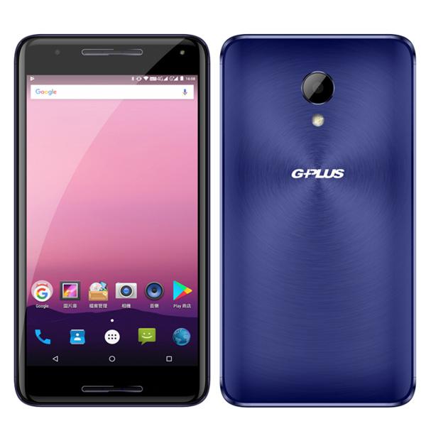 G-PLUS FW6950 6.95吋4G大電量平板手機◆贈32GB隨身碟