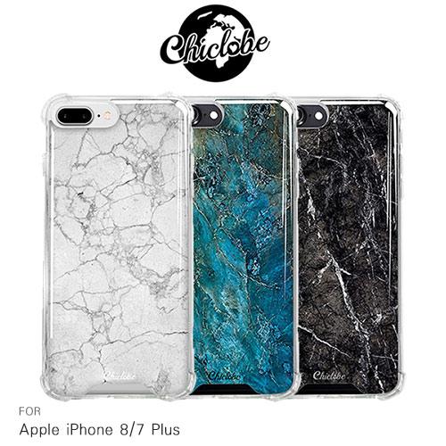 Chiclobe Apple iPhone 8/7 Plus 反重力防摔殼 - 大理石系列