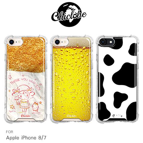 Chiclobe Apple iPhone 8/7 反重力防摔殼 - 美食系列
