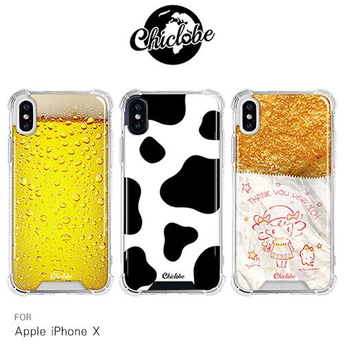 Chiclobe Apple iPhone X 反重力防摔殼 - 美食系列