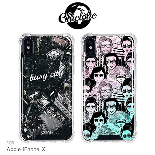 Chiclobe Apple iPhone X 反重力防摔殼 - 設計師系列
