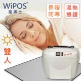 Wipos溫博士 水動循環機W99 暖墊 雙人