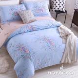 《HOYACASA完美遇見》單人三件式純棉兩用被床包組