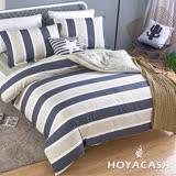 《HOYACASA時光年代》單人三件式純棉兩用被床包組