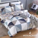 《HOYACASA幾何無限》單人三件式純棉兩用被床包組