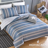 《HOYACASA無印概念》單人三件式純棉兩用被床包組