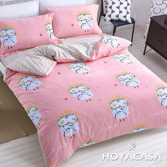 《HOYACASA希望丘比》雙人四件式純棉兩用被床包組