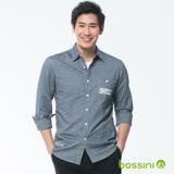 bossini男裝-素色長袖襯衫02海軍藍