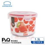 【樂扣樂扣】P&Q圓型保鮮盒1.3L/紅色