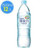 Taiwan Yes 深命力海洋深層水1500ml(12瓶/箱)