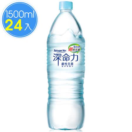Taiwan Yes  海洋深層水1500mlx2箱