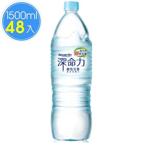Taiwan Yes 深命力 海洋深層水1500mlx4箱
