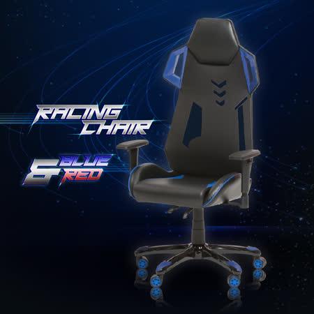 IDEA 旋風飆速電競賽車椅