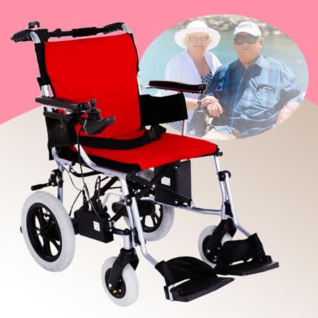 Suniwin 尚耘 國際電動折疊輪椅