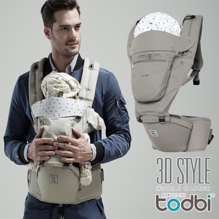 TODBI 3D腰凳式揹巾