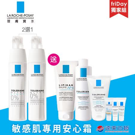 LA ROCHE-POSAY理膚寶水<br>安心霜舒緩過敏肌限定組(2款)