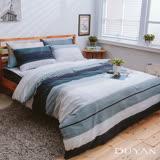 《DUYAN 竹漾》100%天絲絨雙人加大床包被套四件組-自由主張 台灣製