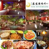 礁溪鳳凰德陽川泉旅-蘭陽櫻桃全鴨自助午或晚餐+泡湯 單人券
