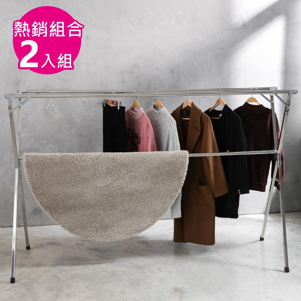 加強版-特級不鏽鋼2.4米X型三桿伸縮棉被架曬衣架-2入組