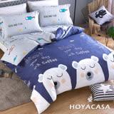 《HOYACASA微笑萌寶》單人三件式純棉兩用被床包組