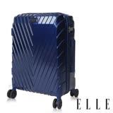 ELLE 第二代法式V型鐵塔系列25吋升級版霧面純PC防刮耐撞行李箱/旅行箱-午夜深藍 EL31199