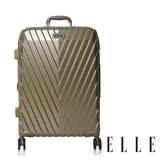 ELLE V型鐵塔系列20吋霧面純PC防刮耐撞行李箱- 摩卡霧金 EL31199