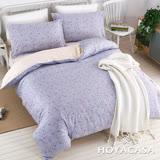 《HOYACASA復刻回憶》單人三件式純棉兩用被床包組