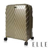 ELLE 法式V型鐵塔系列-第二代升級版霧面純PC防刮耐撞行李箱/旅行箱29吋-摩卡霧金 EL31199