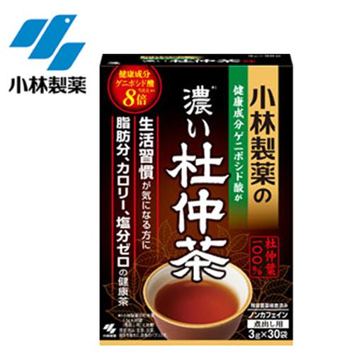 小林製藥濃杜仲茶 榮獲日本金賞獎5盒