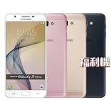 【福利品出清-黑色】三星 SAMSUNG Galaxy J7 Prime 4G LTE 雙卡雙待/ 5.5 吋/八核心/ 32GB
