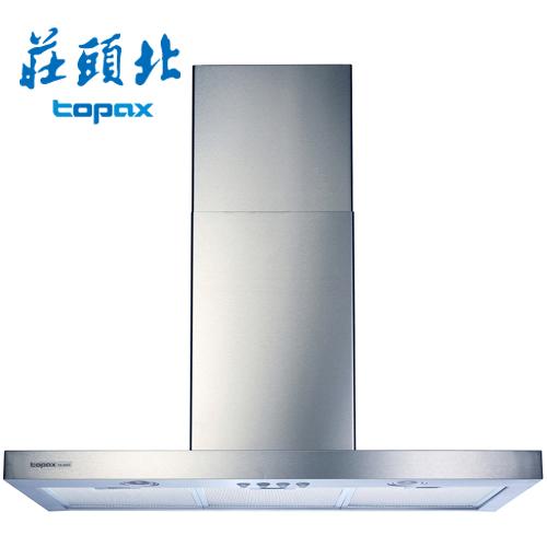 【促銷】TOPAX 莊頭北 90公分倒T式排油煙機 (TR-5893/TR-5893SXL) 送安裝
