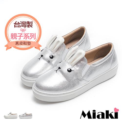 【Miaki】休閒鞋.可愛小兔平底懶人包鞋 (白色 / 銀色)