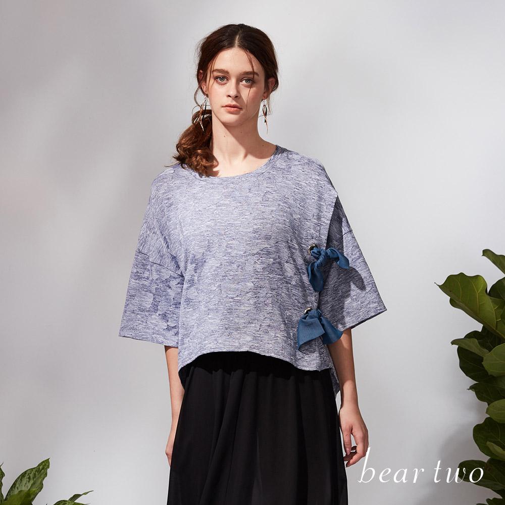 beartwo混色感寬版織帶穿環設計上衣(二色)