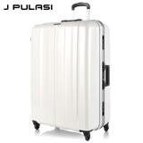 JPULASI LEISURE TOURISM悠游 PC+ABS 28吋鋁框鏡面行李箱-珠光白