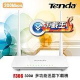 Tenda F306 300M多功能迅雷下載機 (出清品)