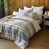 英國Abelia《米蘭之約》雙人純棉四件式被套床包組